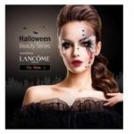 Halloween Beauty Looks Right At Home with YouCam Makeup